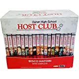 Boxset: Ouran High School Host Club
