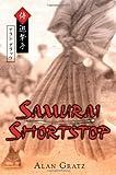 Samurai Shortstop, Alan Gratz, 0142410993