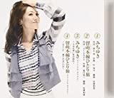 Miu Asuka - Michiyuki [Japan CD] YZYM-15026