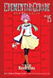 EREMENTAR GERADE Vol. 15 (Shonen Manga)