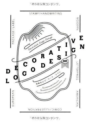 Decorative Logo Design (English and Japanese Edition) pdf