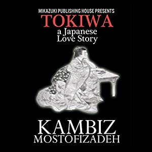 Tokiwa Audiobook
