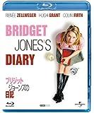 ブリジット・ジョーンズの日記 【ブルーレイ&DVDセット】 [Blu-ray]