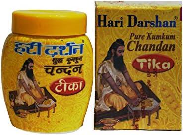 Chandan Tika Hindu Puja Sandal Wood Paste from Hari Darshan help in success
