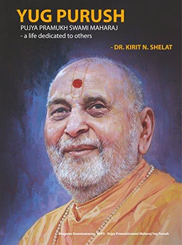pramukh swami maharaj video free download