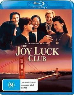 com the joy luck club ming na wen lisa lu tamlyn tomita the joy luck club blu ray