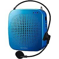 SHIDU S511 15W Voice Amplifier Portable Rechargeable LoudSpeaker Microphone PA System Support TF Card/ U Flash Disk/ MP3 Format for Tour Guides, Teachers, Speaker, Instructors, Emcees - Blue