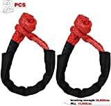 N。A Synthetic Soft Shackle Rope, 1/2 X 22 Inch
