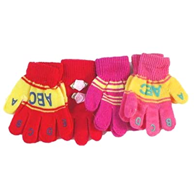 Baby Boys Set of Four Pairs One Size Magic Gloves for Infants and Toddlers Ages 1-4 Years Gloves & Mittens