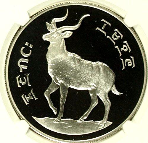 Review 1970 ET Ethiopia 1970 Silver 25 Birr Mountain Nyala Wildl coin PR 67 NGC