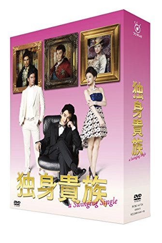 Japanese TV Series - Dokushin Kizoku (A Swinging Single) DVD Box (6DVDs) [Japan DVD] PCBC-61726