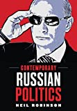img - for Russian Politics: An Introduction book / textbook / text book