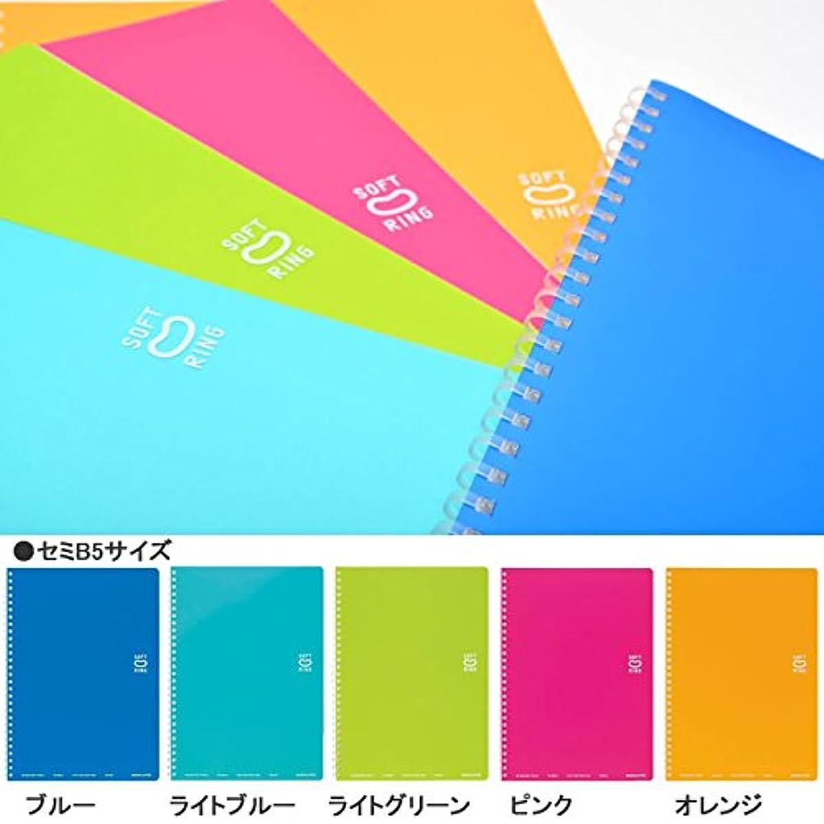 [해외] 코쿠요 소프트링 노트 세미 B5 5색 세트
