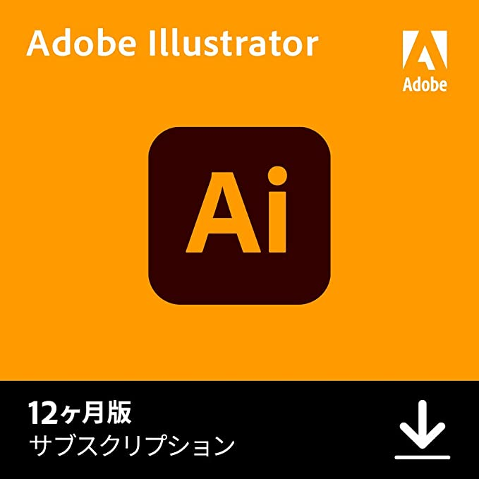 Adobe Illustrator|12か月版|Windows/Mac/iPad対応|オンラインコード版