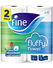 Fine Fluffy Towel Sterilized 40 Sheets 2 Ply Pack Of 2 Rolls, White