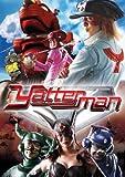 Yatterman [DVD] [Region 1] [US Import] [NTSC]