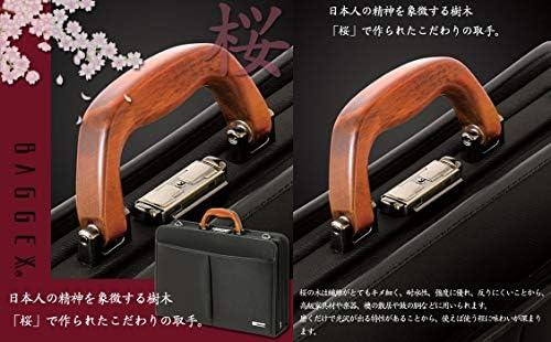 【Lサイズ】取っ手に桜の木を使用!ビジネスバッグ【日本製】ダレスバッグ 桜で作られた取手 キーロック付き 永遠の定番 おススメ +[栃木レザー] 日本製 キーストラップ