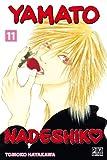Yamato Nadeshiko, Tome 11 (French Edition)