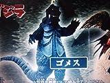 HG Eiji Tsuburaya selection Gomez Ultra Q separately