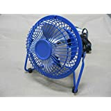 "Mainstays 4"" Mini Personal Desk Fan, 360-Degree Pivot, Blue"
