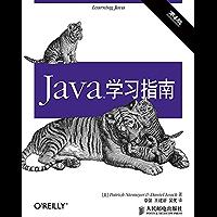Java学习指南