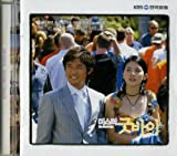 [CD]ミスター・グッバイ 韓国ドラマOST (KBS TV Series) (韓国盤)