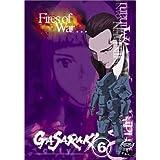 Gasaraki - Fires of War (Vol. 6) by Section 23 by Ry?suke Takahashi