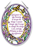 Amia 5859 Hand Painted Glass Suncatcher with Serenity Prayer Design, 5-1/4-Inch by 7-Inch Oval