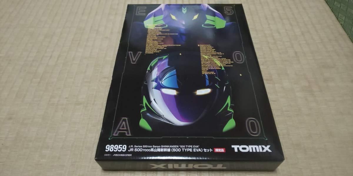●TOMIX トミックス 98959 限定品 JR 500-7000系山陽新幹線(500TYPE EVA)セット● B07STXDP15