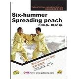 Traditional Folk Wushu Interlinked Hand Skills Series-Six-hammer Spreading peach
