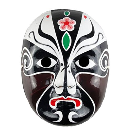 Kylin Express 2PCS Beijing Opera Mask, Chinese Opera Mask, Costume Mask, Face Mask, Cosplay ,#M ()