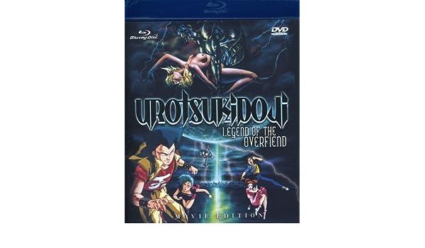Urotsukidoji: Legend of the Overfiend the Movie USA Blu-ray ...