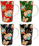 Colorful Tasty Ceramic Coffee Mug with Handle – Set of 4 - High Quality Ceramic Tea Cups Set - Tall Ceramic Latte Mugs Set - 14 oz. (Flower)