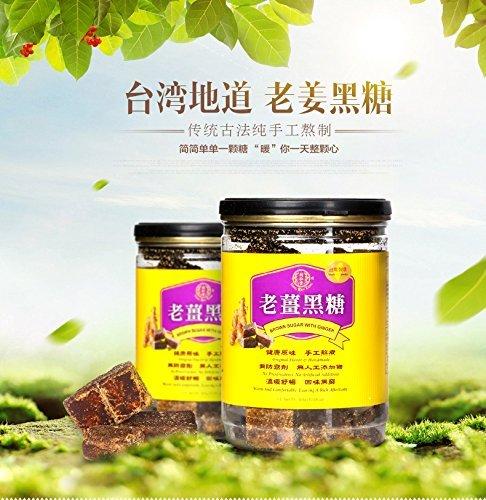 bei-jing-tong-ren-tang-taiwan-ginger-brown-sugar-with-you-in-good-health-300g-by-tong-ren-tang
