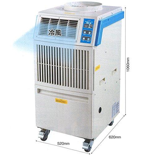 ナカトミ 業務用移動式エアコン MAC-30