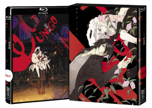 Animation - Un-Go Episode:0 Ingaron [Japan BD] TBR-22015