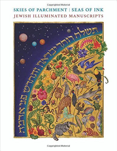 Book cover from Skies of Parchment, Seas of Ink: Jewish Illuminated Manuscripts by Michael Elsohn Ross