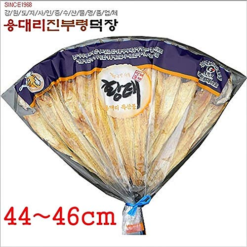 Dried Pollack (44~46cm) x 10 count, 4 Months Natural Drying, Korea by Jinburyeong