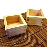JapanBargai S-2757x2, Japanese Square Wood Masu Sake Cup 4-Ounce, Set of 2