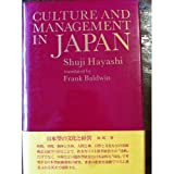 Culture and Management in Japan, Shuji Hayashi, 413047040X