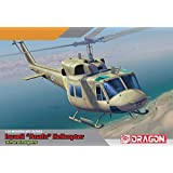 Dragon Models IAF UH-1N Helicopter with IDF (Israeli Defense Force) Paratroopers Figures ET Kit (1/35 Scale)