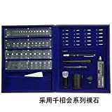 Professional Tester Tool for Diamnond Ring 4C Grade Kit Color Grade Tester Tool