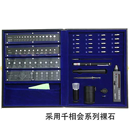Professional Tester Tool for Diamnond Ring 4C Grade Kit Color Grade Tester Tool by Qianxiang Hui (Image #5)