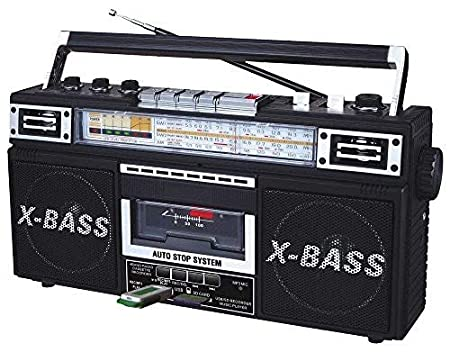 side facing qfx J-22ubk boombox