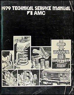 American Motors Pacer - 5