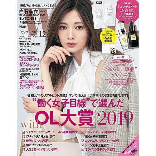 with 2019年12月号 増刊 表紙画像