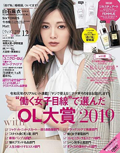 with 2019年12月号 増刊 画像 A