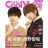 Cool Voice Vol.28