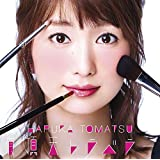 有頂天トラベラー(初回生産限定盤)(DVD付)