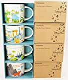Set of 4: Disney's Animal Kingdom + Magic Kingdom + Hollywood Studios + Epcot 2017 Version You Are Here Starbucks Mugs